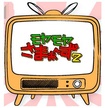 極東TELEVISION