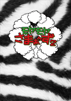 モヤモヤさまぁ~ず2  DVD-BOX(VOL.10、VOL.11)