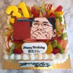お誕生日ケーキでお祝い